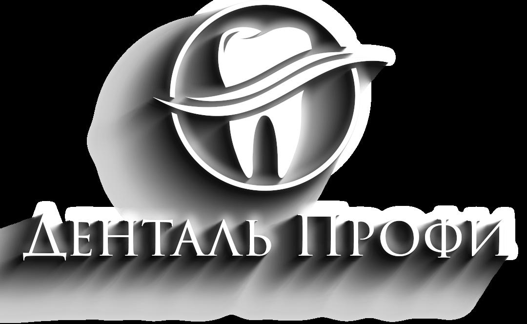 Сайт и айдентика стоматологической клиники